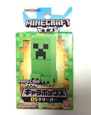 24332 Minecraft Eraser - Chara Box 05: Creeper - Minecraft Erasers