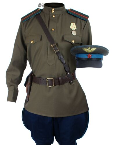 USSR Army WWII Soviet Military Air forceOfficer