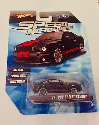 🏁 HOT WHEELS SPEED MACHINES 2007 BLACK FORD MUSTANG SHELBY GT500 🏁