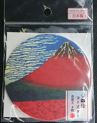 - DAISO Japan Ancient City Coaster 4 PCS Diameter 3.5in NEW