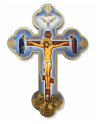 Lovely Purple Handmade Wall Hanging Orthodox Cross Крест Православный 7.4x5 Inch