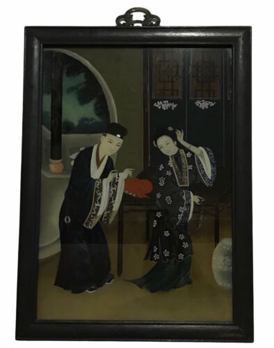 Vintage Asian Reverse Painted Glass Painting