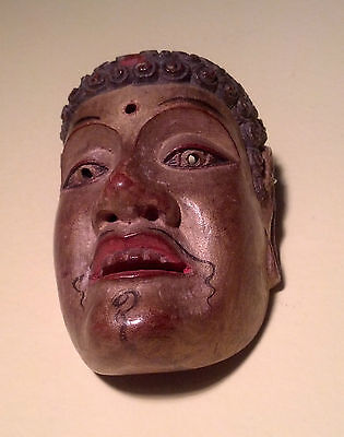 Finely Carved Antique Wooden Japanese Netsuke Mask Highest-Quality - Mennetsuke