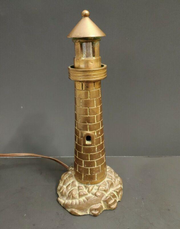 """1920s-30s Brass LIGHTHOUSE Lamp NAUTICAL Light 12"""" Tall Art Deco"""