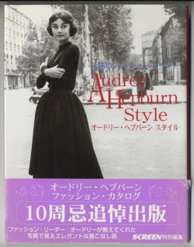 Audrey Hepburn Style JAPAN PHOTO BOOK Fashion Catalogue and Filmography