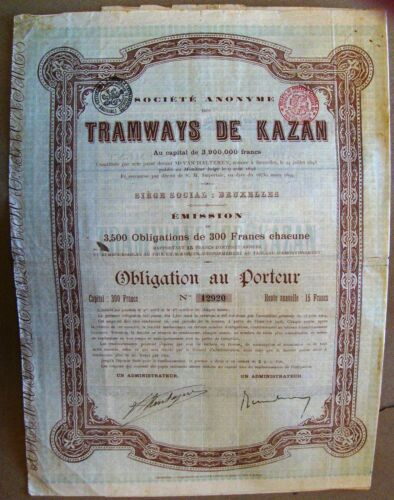 Russian-Belgium 300 Francs bond 1894 Tramways of Kazan Tatarstan