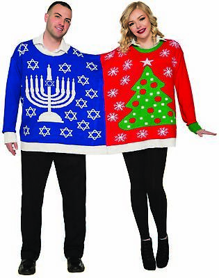 Ugly Christmas Sweater For 2 Holiday Chanukah Party Adult Couples - Ugly Christmas Sweaters For Couples
