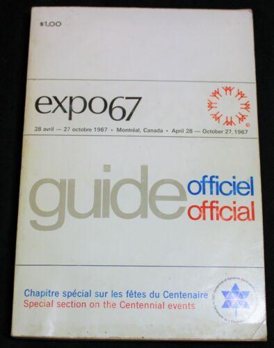 MONTREAL QUEBEC CANADA EXPO 1967 WORLD