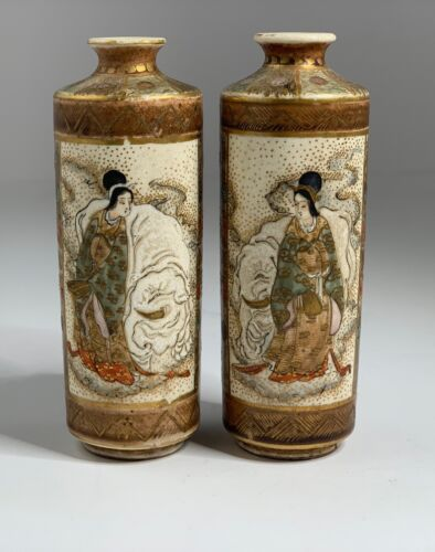 Pair Of Miniature Japanese Satsuma Vases - $225.00