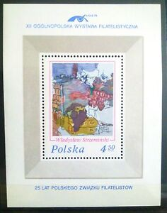 POLAND-STAMPS MNH Fibl53 SC2131a Mibl64 - Philatelic Exhibition - 1975, clean - <span itemprop=availableAtOrFrom>Reda, Polska</span> - POLAND-STAMPS MNH Fibl53 SC2131a Mibl64 - Philatelic Exhibition - 1975, clean - Reda, Polska