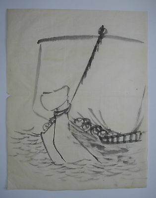 THE 'TAKARABUNE' TREASURE SHIP : OLD Chinese Style Japanese Zen Brush Painting