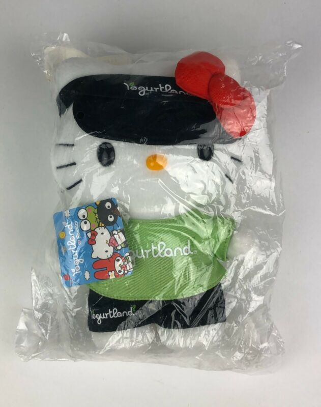 Rare Hello Kitty x Yogurtland NWT Green Plush - 2011 Sanrio Japan Collectible 9""