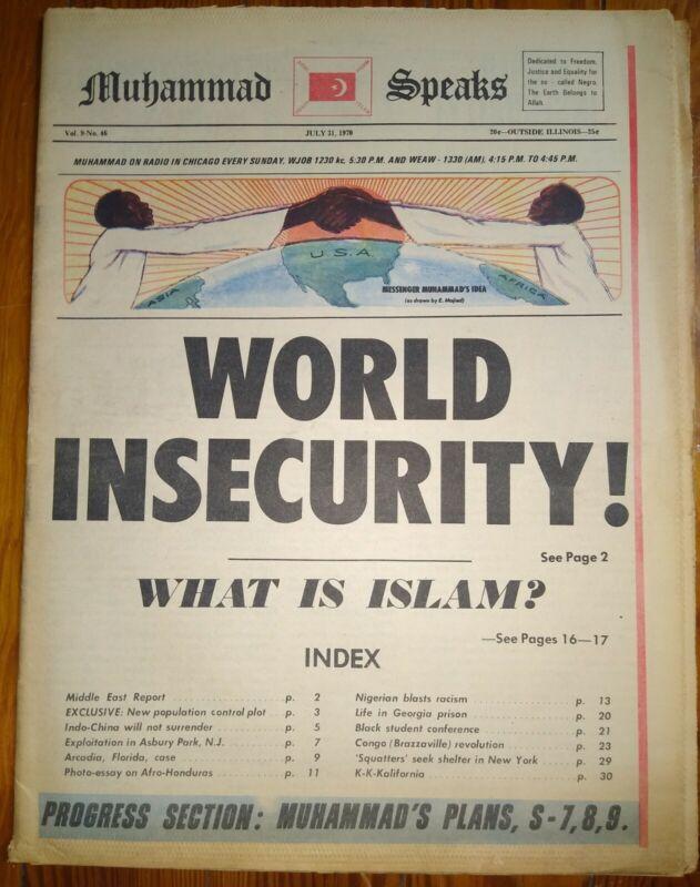 "1970 Nation Of Islam Newspaper MUHAMMAD SPEAKS  ~  ""WORLD INSECURITY!"""