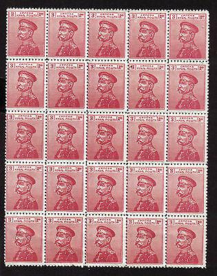 SERBIA 1911 SG156 3 dinar block 25 issued no gum MINT YUGOSLAVIA