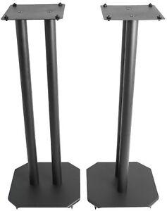 Universal Steel Floor Speaker Stands for Surround Sound & Book Shelf Speakers
