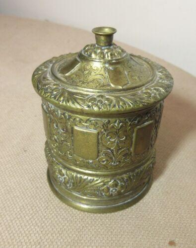 rare antique 19th century ornate elaborate French brass tea caddy jar box