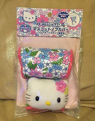 Genuine Sanrio Hello Kitty Automatic Gear Protectors