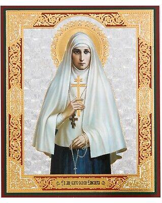 Russian Orthodox Icon Saint St Elizabeth Three Bar Cross Wood Wall 5 1/4 Inch
