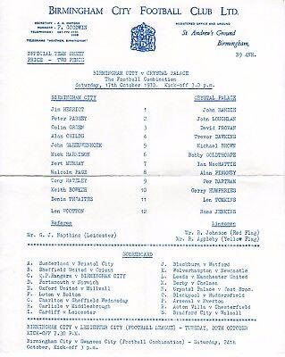 Birmingham City v Crystal Palace Reserves Programme 17.10.1970