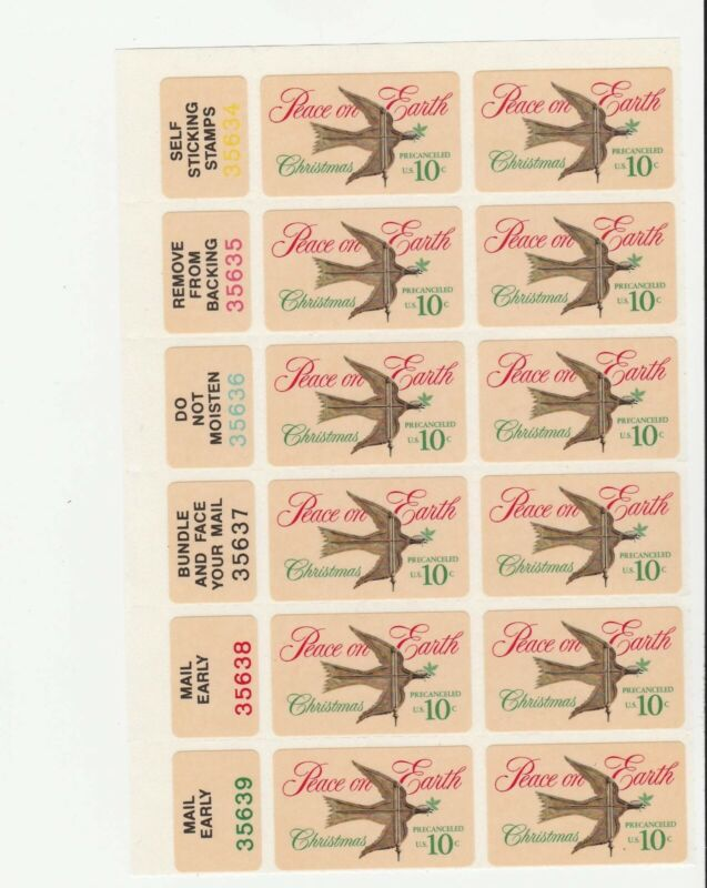 Scott # 1552  US Christmas  M/NH  O/G  1 stamp only