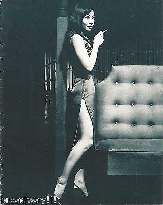 "Jacqui Chan ""WORLD OF SUZIE WONG"" Kevin Miles 1961 Australian Souvenir Program"