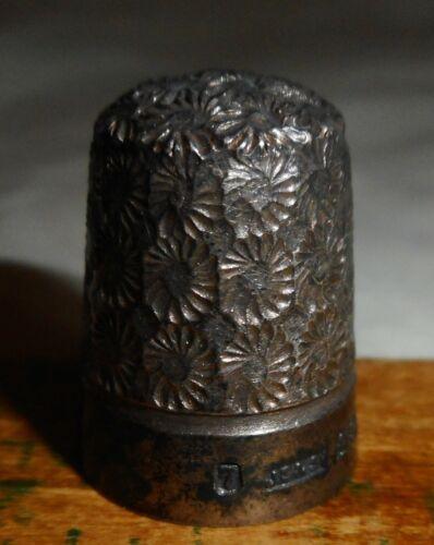 Vintage JS&S Sterling Silver sz7 Thimble ~ English Hallmarks