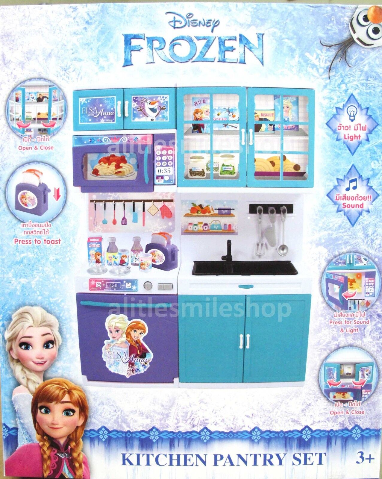 Ean 8858740423359 Disney Frozen Elsa Anna Kitchen Pantry Set Kids