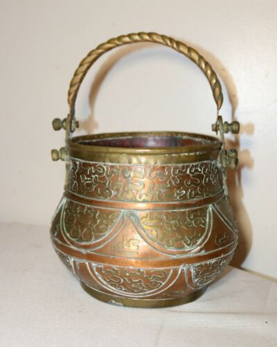 antique handmade copper brass Arabic Middle Eastern primitive metalware pot
