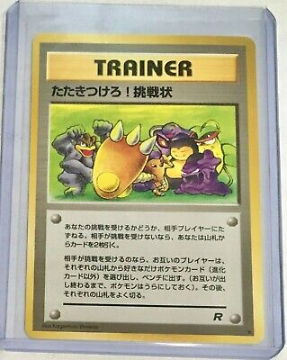 TRAINER - CHALLENGE! ©1997 Vintage JAPANESE Team Rocket N/MINT Pokemon Card