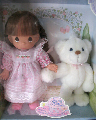 1998 Precious Moments Bonnie My Beary Best Friend Doll #11000 NRFB with