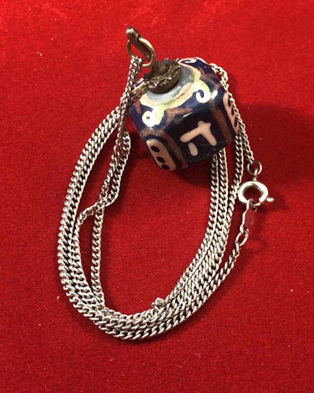 "Sterling 20"" Porcelain Necklace Pendant Dreidel White & Blue Hand Painted ISRAEL"