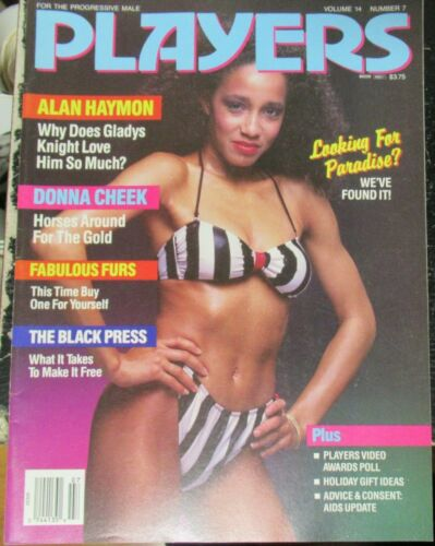 PLAYERS VOLUME 14 # 7 VINTAGE AFRICAN AMERICAN COLLECTABLE MAGAZINE