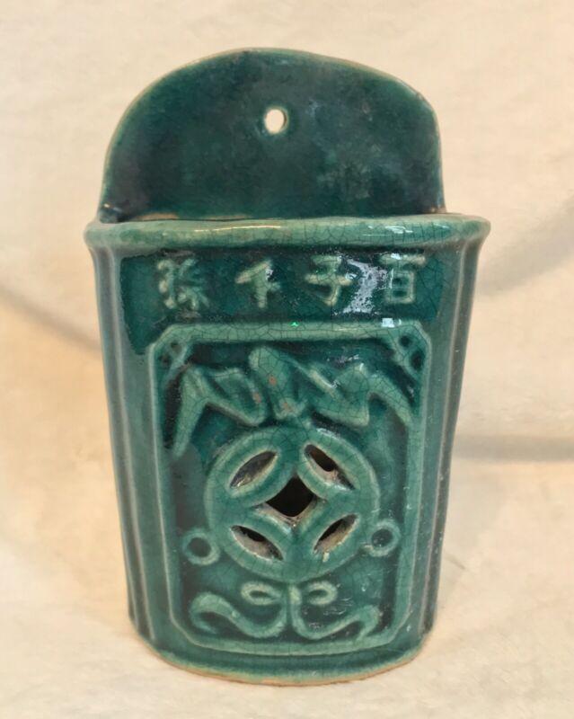 Antique Asian Green Crackle Ceramic Ink Brush Pot ( Vase, Trinket Holder)