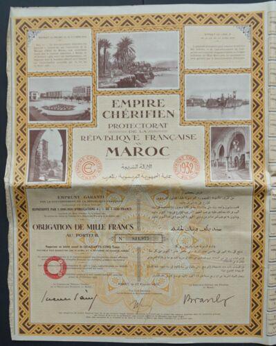 Marocco/France - Empire Chérifien (former french colony now Marocco) -1933- DECO