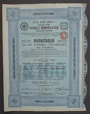 Russia 4 1/2% Kokand Namangan Railway Comp 100 £ Bond 1911 unentwertet + Kupons