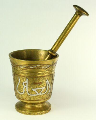 ! Antique Cast Bronze Islamic CAIRO WARE Silver & Copper Inlay Mortar & Pestle