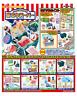 NEW  Miniature Supermarket complete box set - Re ment   , #3ok