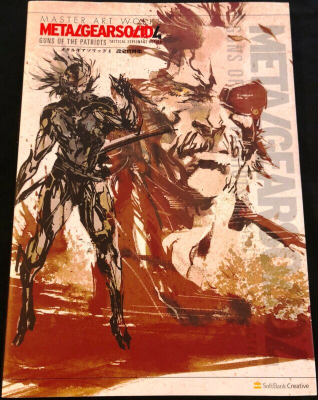 Master Art Works Metal Gear Solid 4 Guns of the Patriots NEW Free Shipping!