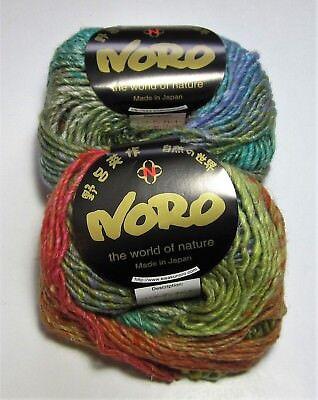 - LOT of 10 balls of NORO SILK GARDEN CHUNKY knitting yarn #6