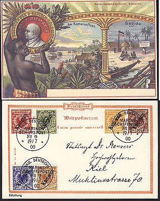 Dt. Kolonien KAMERUN MiNr. 1-6  Postkarte, Nachdruck  Fälschung