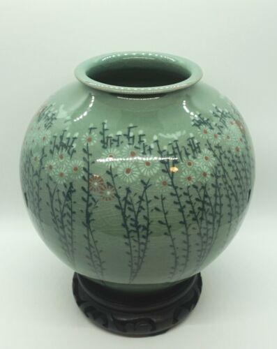 "Korean 8"" Caledon Round Vase Chrysanthemum Field Motif, Signed & Wood Stand"