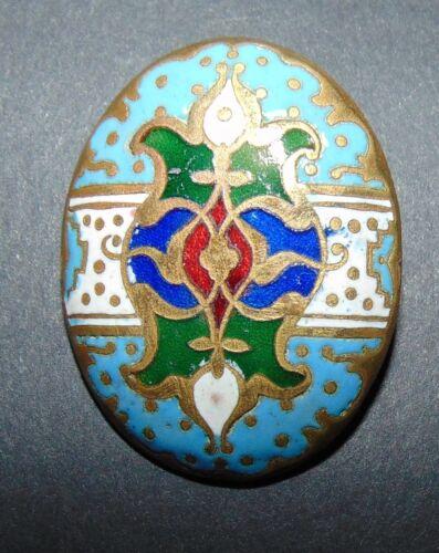SALE Fabulous Victorian Enamel Button #1309
