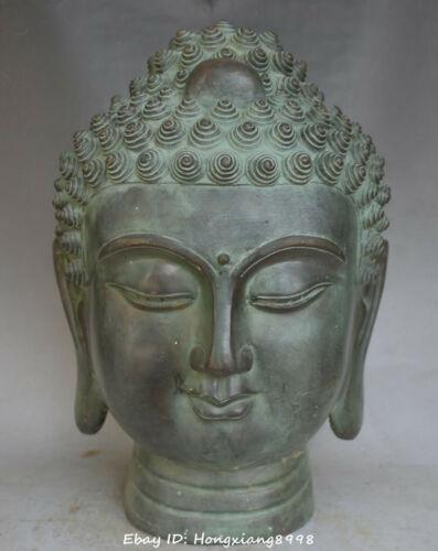 "16"" Tibet Buddhism Bronze Shakyamuni Sakyamuni Amitabha Buddha Bust Head statue"