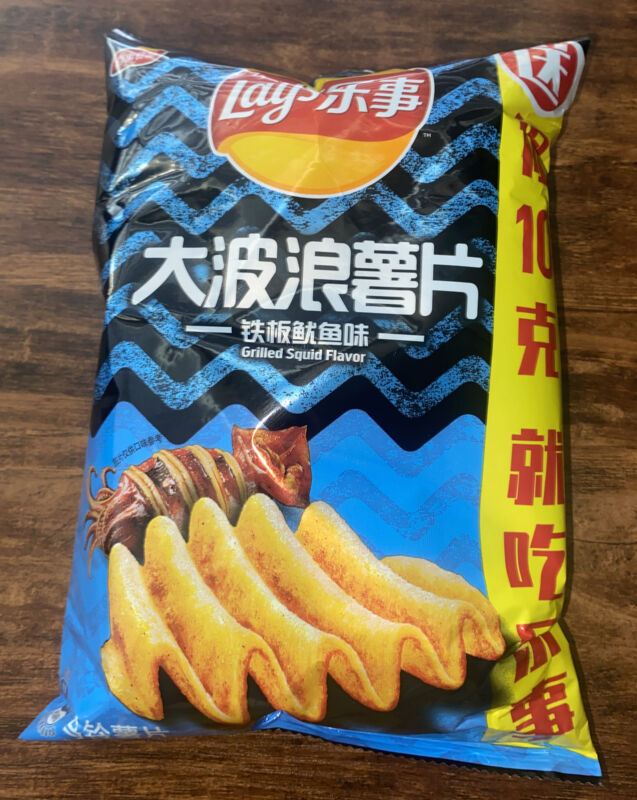 Japanese LAYS GRILLED SQUID  Flavor, Not Sold In USA!! Crazy Flavor Complex