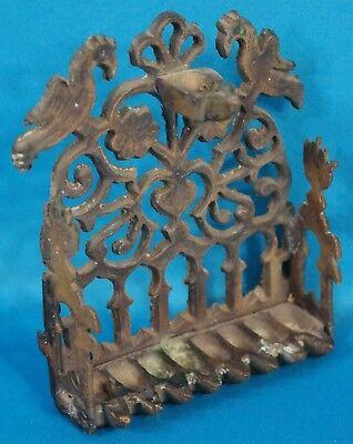 "Antique Jewish Judaica Brass Hanukkah Menorah Oil Lamp 5"" Tall"