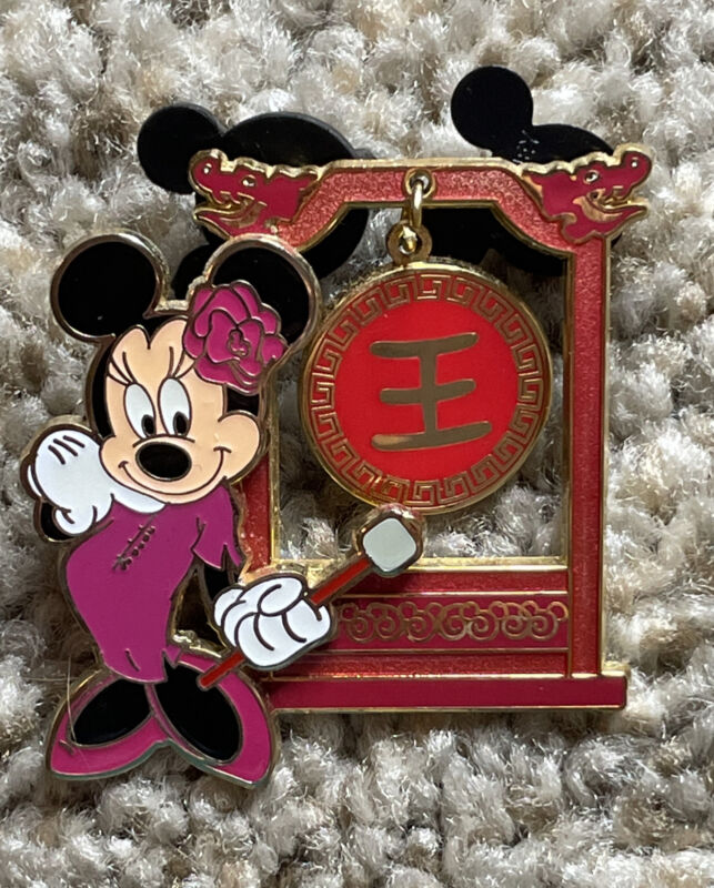 Minnie Disney HKDL Chinese Surname Wong Pin 67071