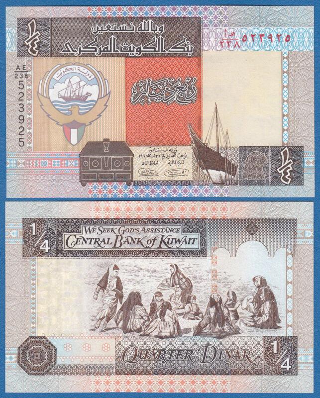 Kuwait 1/4 Quarter Dinar P 23 (1994) UNC Low Shipping! Combine FREE! (0.25)