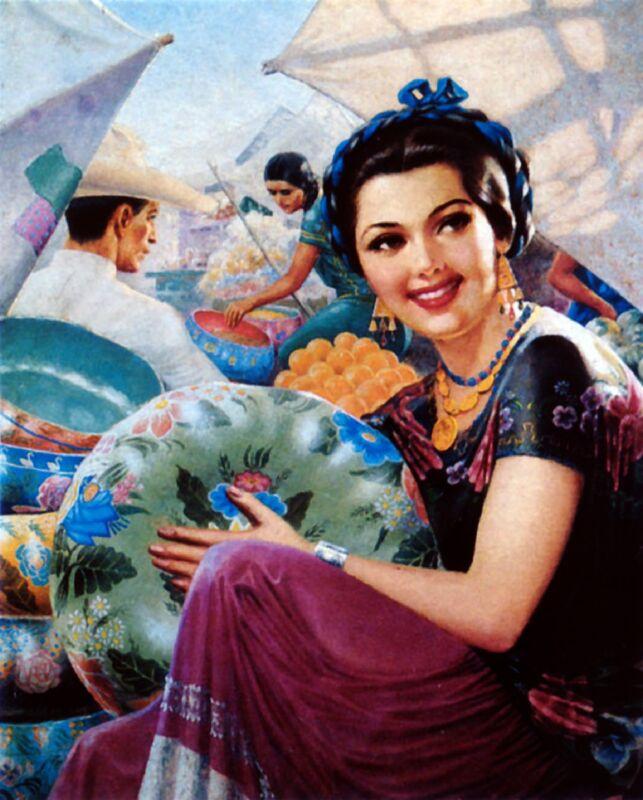 1940s Mexico Latina Senorita Woman Advertisement Vintage Pin Up Art Poster Latin
