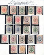 Iran Stamp Collection