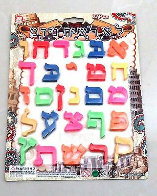 Magnetic Hebrew Letters - JUDAICA 27 PCS OF 1